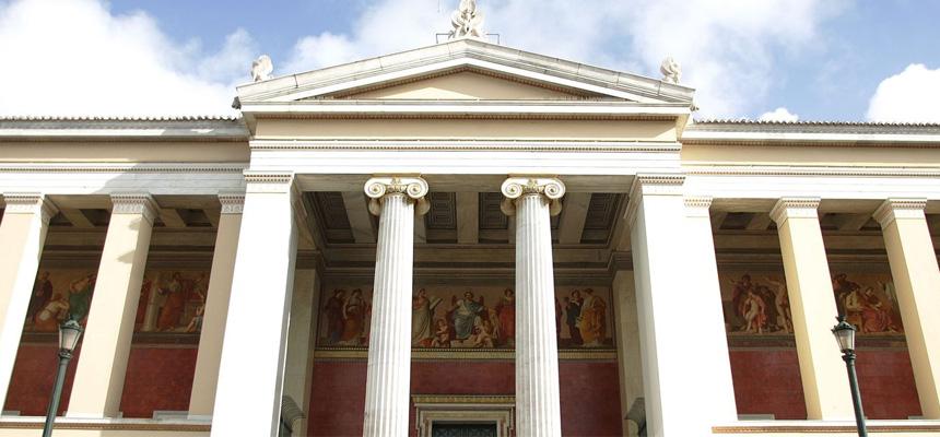 ΕΚΠΑ: Μήνυμα των Πρυτανικών Αρχών για την ολοκλήρωση του ακαδημαϊκού έτους 2014-2015
