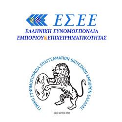 Δελτίο Τύπου Ε.Σ.Ε.Ε. και Γ.Σ.Ε.Β.Ε.Ε. για την κινητοποίηση της 8ης Μαΐου 2016