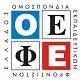 Θερμές ευχές από την ΟΕΦΕ