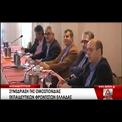 Ο Γενικός Γραμματέας της ΟΕΦΕ, Γ. Γερογιαννάκης στη ΔΕΛΤΑ τηλεόραση