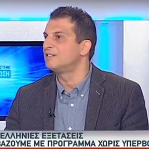Ο Γ. Βαφειαδάκης στην εκπομπή της ΕΡΤ1