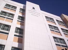 Διεθνής Διάκριση της Νομικής Σχολής του Πανεπιστημίου Αθηνών