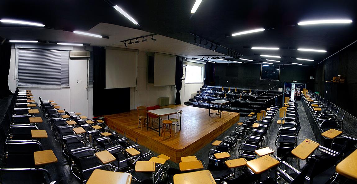 Προκήρυξη του Διατμηματικού Προγράμματος Μεταπτυχιακών Σπουδών ''Πληροφορική και Διοίκηση''