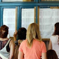 Πανελλαδικές 2017: Πού θα μάθουν οι υποψήφιοι τις βαθμολογίες