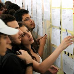Οι αλλαγές στα πεδία και στα μαθήματα των Πανελλαδικών εξετάσεων