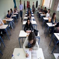 Πανελλαδικές Εξετάσεις στις 7 Ιουνίου (Όλο το Πρόγραμμα των Εξετάσεων)