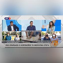 Ο Γιάννης Βαφειαδάκης στον τηλεοπτικό σταθμό της ΕΡΤ1