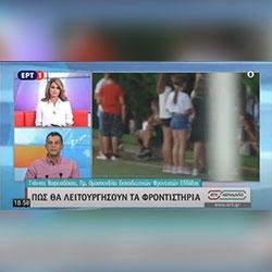 O Γιάννης Βαφειαδάκης στην εκπομπή της Μάριον Μιχελιδάκη