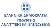 Δελτίο Τύπου του Υπουργείου Ανάπτυξης & Επενδύσεων για το άνοιγμα των Φροντιστηρίων