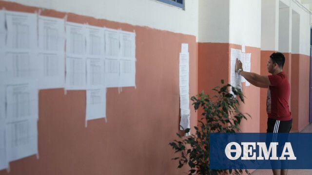 Γ.Βαφειαδάκης: Πώς αλλάζει ο «χάρτης» των σχολών - Οι αλλαγές που φέρνει η Ελάχιστη Βάση Εισαγωγής